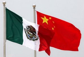 Mex china