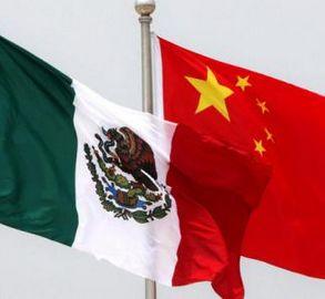 China Mex
