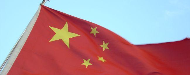 china slide2